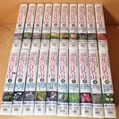 ☆ VHS 監修=田中澄江 花の百名山 ノーカット版 全20巻セ...