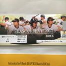 交渉中、4/22 ソフトバンクホークス観戦チケット Box5