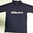 子ども用水着UVBaster120