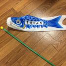 【吉徳】50cmこいのぼり(非売品)