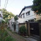英国人が住んでいた異人館。女性限定シェアハウス。神戸の中央区にある...