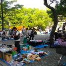 ◎◎「5月5日(金祝)高島平駅前噴水広場 フリーマーケット」◎◎