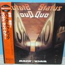 LPレコード ステイタス・クオー 「BACK・TO・BACK」 ...