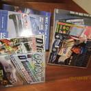 車 カー ドライビング ラリー DVDセット