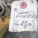 ①24mm 4m 2本セットワイヤ ワイヤーロープ