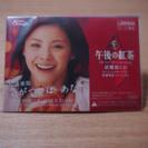【新着】 新品 午後の紅茶 試聴版CD 松浦亜弥 ローソン限定 ...