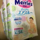 新品メリーズ テープL54×5パックオムツ