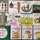 ★子供の絵本★16冊 まとめ売り!綺麗目です