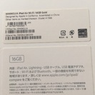 iPad Air2 Wi-Fiモデル 16GB Gold