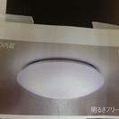 【引取限定 戸畑本店】パナソニック LEDシーリング LSEB10...