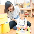 「名古屋市緑区」のアインみどり保育室で保育士募集中!