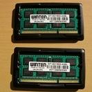 【値下げ】ノート用メモリSODIMM PC3L-12800 CL...