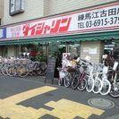 店舗スタッフ 正社員スタッフ募集中 自転車販売・整備・修理がお仕事