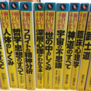 面白いほどよくわかるシリーズ全11巻