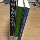 呼吸法に関する本