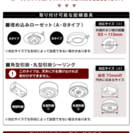 シーリングライト  シーリングファン  照明 − 東京都