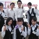 大型募集!かなりの人数を採用予定!!