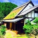奈良 古民家 茅葺屋根の葺き替え見学・体験