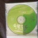 ダイソーの幼児用英語の歌CD