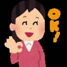 ☆オープニングスタッフ パートさん☆急募☆