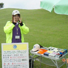 土曜時給1,200円!!★西武園ゴルフ場★週1日~OK!!ゴルフ場...