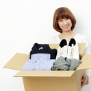 追加募集開始![在宅ワーク]ファッション情報のデータ入力〜ファッシ...