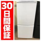 【注目】シャープ 2012年モデル冷蔵庫 ひとり暮らしにオススメ