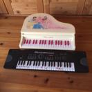 商談中:ディズニープリンセス ピアノ、キーボード