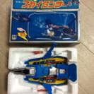 サンダー5 スカイサンダー(最終値下げ)