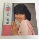 LP レコード 石川秀美 歌詞カードあり 帯付き 16・祭