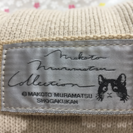 新品  非売品  一点限り  村松誠作品  猫 ブランケット