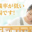 【福岡市早良区】定員70名の人気のある保育園!! 人間関係が良く、...