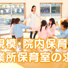【古賀市】《週3日の扶養内、オープニングスタッフ募集!!》 大...
