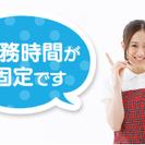 【熊本市東区】時給1000円+交通費全額支給 書類お手伝い程度☆ピ...