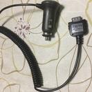 FOMA用携帯充電器 (シガーライター)