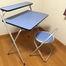 中古 折りたたみデスク&丸椅子セット