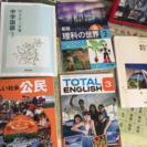 小中学生の勉強を教えます。(西志津界隈の方)