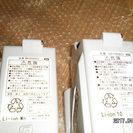 パナソニックリチゥムバッテリー3A4Aの2個セッ1000円