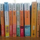 ★東野圭吾☆11冊set★