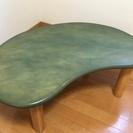 中古 ビーンズ(豆)型木製ローテーブル ちゃぶ台