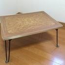 中古 木目調 ローテーブル ちゃぶ台