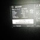 液晶フルハイビジョン アクオス60V