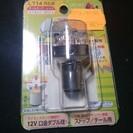 【取引終了】 (美品)2輪LED テールランプ  M&H マツシ...
