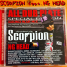 SOUND WAR MIX💿Scorpion ❤️NG HEAD❤...