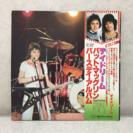 LPレコード★デイドリーム/パットマグリンとスコッティズ