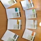 【最終価格】柔道整復師 教科書 未使用品