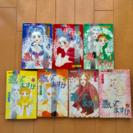 マンガ本『憑いていますか』1〜7巻 セット