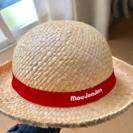 【最終価格】麦わら帽子(個別売り可能)