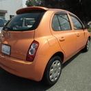 マーチ 走行6万9千キロ 車検2年付き 29年度の自動車税込み 乗り出し35万円 - 日産
