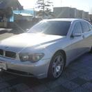 BMW 745 LI